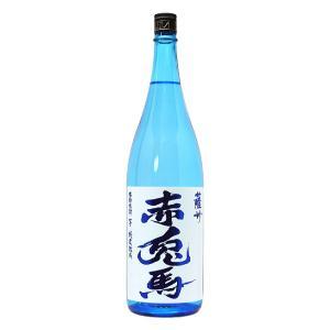 (季節・数量限定) 赤兎馬(せきとば)  ブルー 20度 1800ml 濱田酒造  (芋焼酎) 1.8L|shochuya-doragon