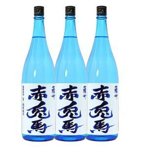 送料無料/  (季節・数量限定) 赤兎馬(せきとば)  ブルー 20度 1800ml×3 濱田酒造  (芋焼酎) 1.8L|shochuya-doragon