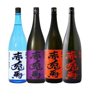 送料無料/  (数量限定) 赤兎馬(せきとば)4種セット 紫 玉茜 ブルー 1800ml 濱田酒造  (芋焼酎) 1.8L|shochuya-doragon