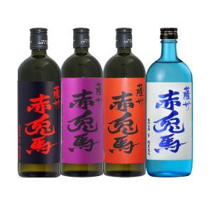 送料無料/ 赤兎馬(せきとば)4種セット 紫 玉茜 ブルー   720ml 濱田酒造  芋焼酎 飲み比べ|shochuya-doragon