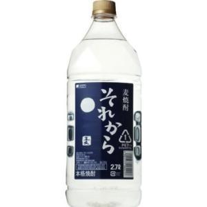 【本格焼酎】それから 25度 2.7L サントリー 6本で1個 運賃がかかります。|shochuya-doragon