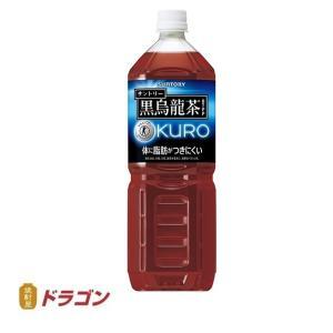 サントリー 黒烏龍茶(黒ウーロン茶) 1.4Lペット×8本 特定保健用食品 トクホ