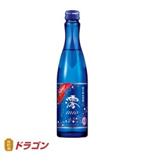 松竹梅 白壁蔵 澪 みお スパークリング清酒 300ml 宝酒造 日本酒
