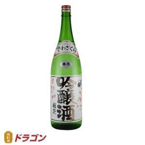 出羽桜 桜花吟醸酒 1800ml 15度 1.8L 清酒 日本酒