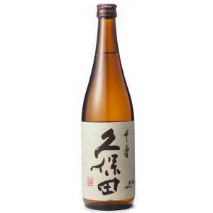 久保田 千寿(せんじゅ)吟醸  720ml 15度 日本酒 清酒  朝日酒造 くぼた