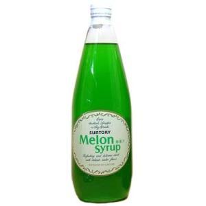香り高いメロンの風味のシロップです。 さわやかなグリーン色のメロンシロップは ソーダで割ってもフラッ...