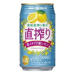 タカラcanチューハイ 「直搾り」 〈レモン〉 350ml 1ケース(24本入)
