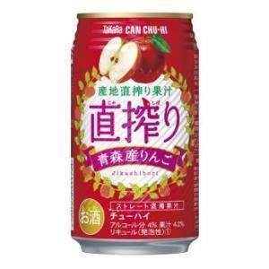 タカラcanチューハイ 「直搾り」 〈りんご〉 350ml 1ケース(24本入)
