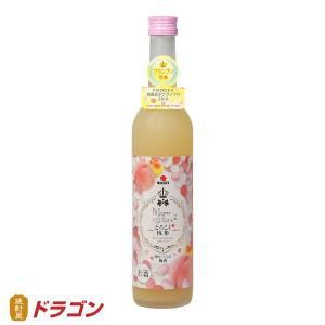 桃姫  とろこく桃たっぷり梅酒  500ml 中田食品...