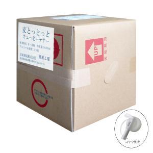 【送料無料】とっとっと 25度 18L キュービーテナー 麦焼酎 宗正酒造 本格焼酎 大容量 業務用 BIB|shochuya-doragon
