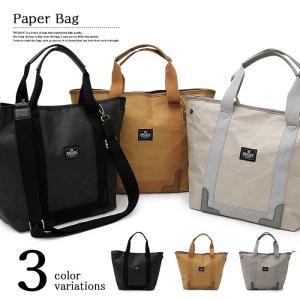 ジーンズなどに使われる紙パッチの素材を全面に使用したトートーバッグ。 紙ならではの独特な質感と全体に...