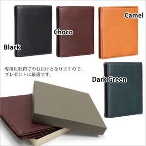 THINly Made in Japan Leather Wallet SLBT01 Black EWSLBT01