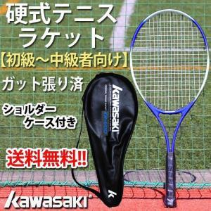 初心者〜中級者向け 硬式 テニスラケット 硬式テニスクラブ、硬式テニス教室、テニススクール、学校部活...