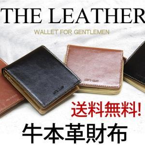 二つ折り財布 折り財布 メンズ ブランド box型 小銭入れ  革  ブラック ブラウン クリスマスプレゼント ギフト