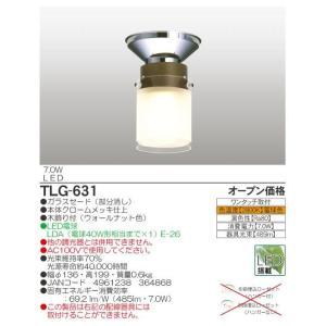 TLG-631タキズミLEDシーリングライトLED電球7W1灯(電球色)|shoden