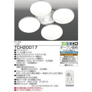 TCH20017タキズミ電機LED昼光色〜電球色ワンタッチ取付|shoden