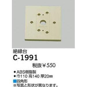 C-1991|shoden