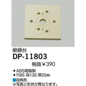DP-11803|shoden