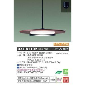 DXL-81102大光電機LEDペンダントライト引掛シーリング取付|shoden