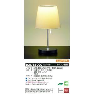 DXL-81090大光電機LEDスタンドライトLED電球色/6.8W(E26)|shoden