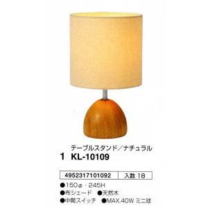 KL-10109|shoden