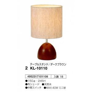 KL-10110|shoden