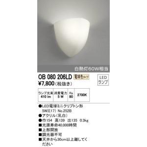 OB080206LDXLEDブラケットE17ミニ電球形LED5W1灯|shoden