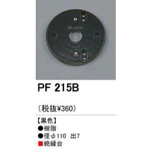 PF215B|shoden