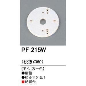 PF215W|shoden
