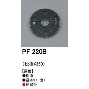 PF220B|shoden