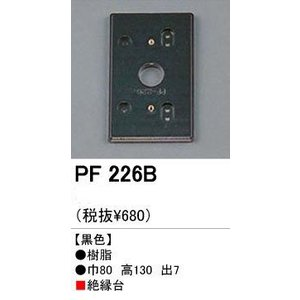 PF226B|shoden