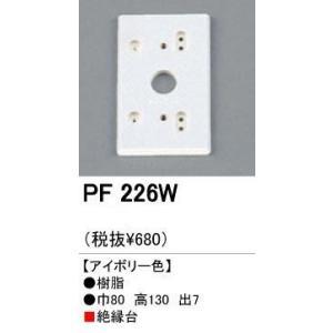PF226W|shoden