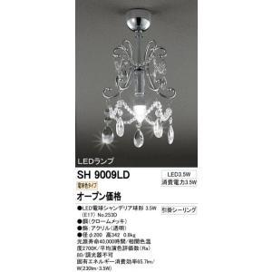 SH9009LDオーデリックLED小型シーリングライトE17シャンデリア球LEDランプ付|shoden