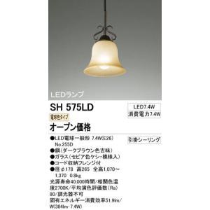 SH575LDオーデリックLEDランプペンダントライトコード収納フレンジ付|shoden
