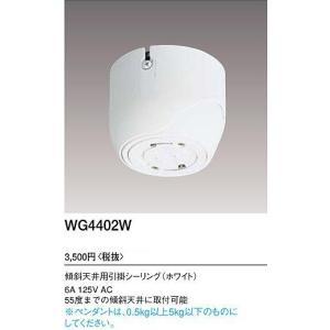 WG4402W|shoden