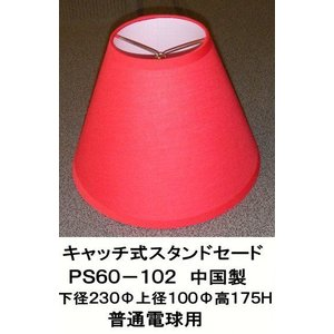 PS60-102|shoden