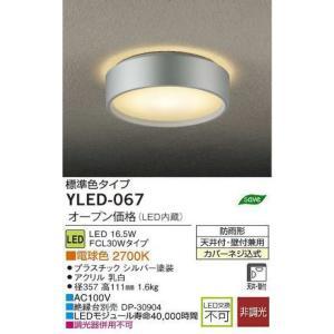 YLED-067大光電機LED電球色電気工事必要|shoden