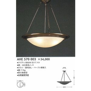 AHE570003コイズミ超特価品即日出荷商品です!照明激安・激安照明|shoden