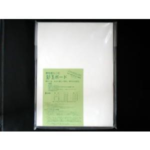 彩玉ボード 刻字用板 半紙サイズ|shodouya