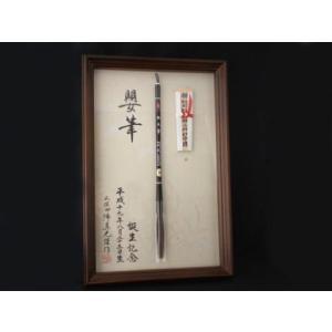 赤ちゃん筆 I|shodouya