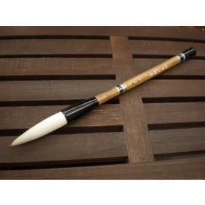 書道筆 被羊石貉亳 一休園|shodouya
