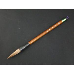 小学生用習字筆 研心 中|shodouya