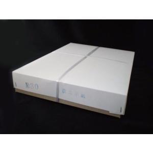 書道かな半紙サイズ練習用 大海たいかい(機械漉半紙) 1000枚|shodouya