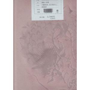 色画仙紙 2色天地ぼかし 薄墨龍柄 銀鼠+渋紫|shodouya