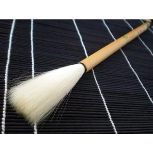 書道筆 高級羊毛筆 自在jizai5号 久保田号|shodouya