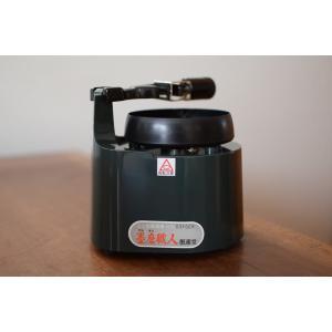 墨磨り機 墨磨職人 漢字用|shodouya