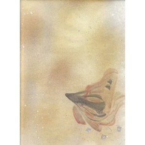 平安懐紙 半紙判|shodouya