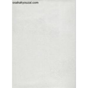 あづさ 半懐紙判 練習用|shodouya