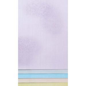 あづさ 半紙判 練習用|shodouya