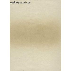蘭 半懐紙判 練習用|shodouya